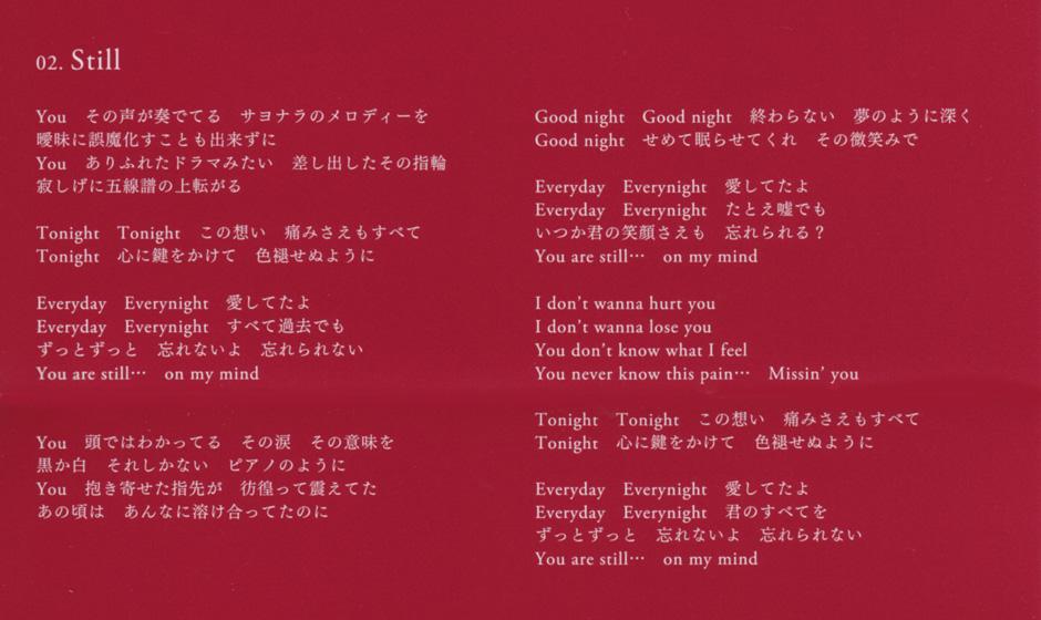 lyrics_Still.jpg