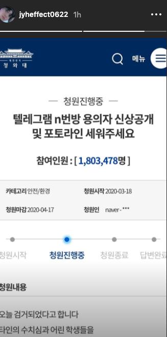 Screen Shot 2020-03-22 at 7.10.12 PM.png