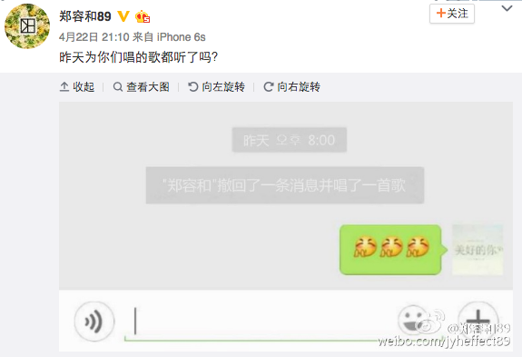 wb_wechat.png