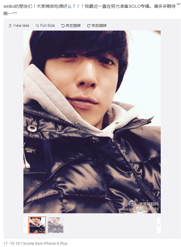 yh_wb192.png