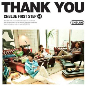 first-step1-thank-you.jpg