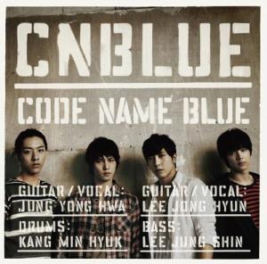 cnblue-code-name-blue-regular.jpg