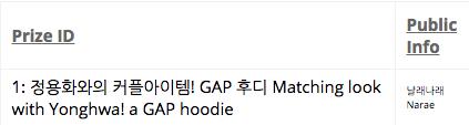 hoodie_winner.png